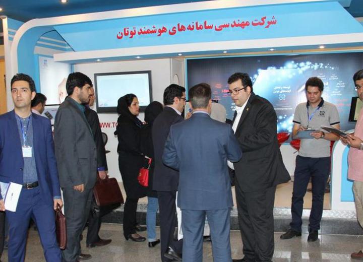 نمایشگاه بانکداری اسلامی